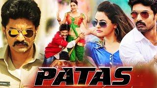 Patas (2016) Full Hindi Dubbed Movie | Nandamuri Kalyan Ram, Shruti Sodhi | 2016 Full Action Movies width=