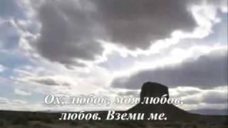 Ishtar - Et qu'un ange passe