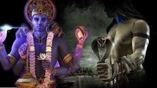 शिव और विष्णु मे बड़ा कौन   Who Is Supreme Between Lord Shiva and Vishnu