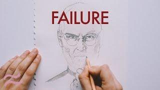 Failures Inspire Me