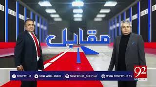 Muqabil - 26 February 2018 - 92NewsHDPlus