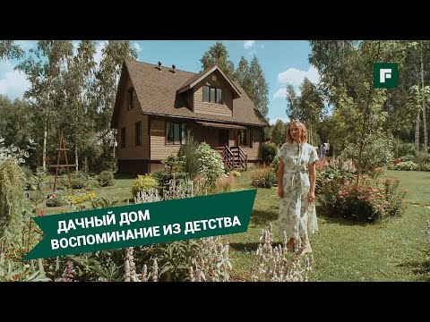 Уютная дача для летнего отдыха: строительство дома с имитацией под дерево // FORUMHOUSE