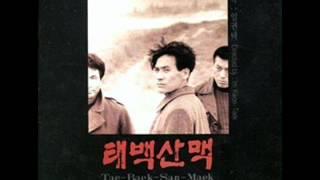 김수철 - 산맥 (山脈) 1994
