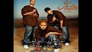 PROVIDENCE feat Fnaire - Providence Awa ( 2005)