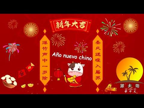 Aprender chino mandarín lección 31, El año nuevo chino