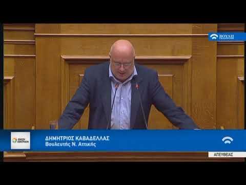 Δ. Καβαδέλλας /Ολομέλεια, Βουλή /14-6-2018