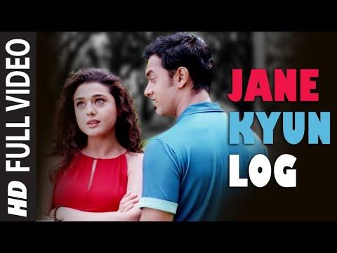 Jane Kyun Log [Full Song] Dil Chahta Hai Chords - Chordify
