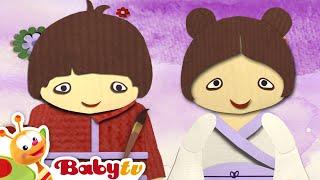Herbstblätter - BabyTV Deutsch