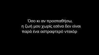 Indila Dernière Danse ♥ Mini World ♥ KARAOKE [paroles & lyrics]