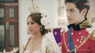 Princess hours Thai 3