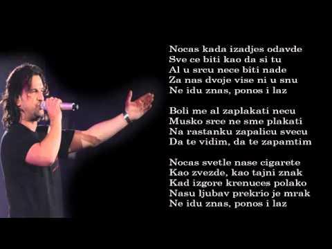 aca-lukas-ponos-i-laz-audio-1995-aca-lukas