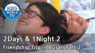1 Night 2 Days S2 Ep.63
