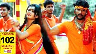 Khesari Lal Yadav का 2019 का New भोजपुरी Bol Bam Song - Dj Song Kamar Dolala Ae Bhaiya