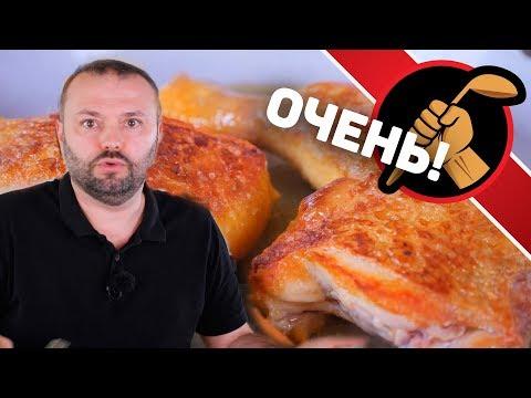 Чечевица, курица и паста ОБАЛДЕННО вкусно!