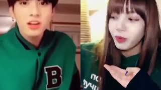 Paper Hearts by Jungkook & Lisa cute cover [Fan Edit]